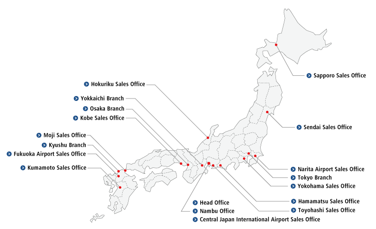 Map Of Locations In Japan Corporate Information Meiko Trans - Japan map yokkaichi