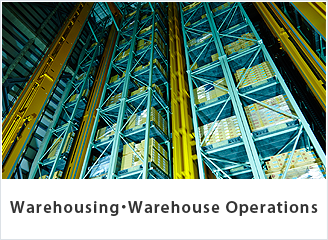 Warehousing・Warehouse Operations